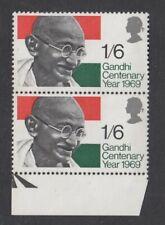 (49075) GB MNH Gandhi pair 1969 unmounted mint