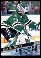 2020-21 UD Series 1 Base Young Guns #246 Jake Oettinger RC - Dallas Stars