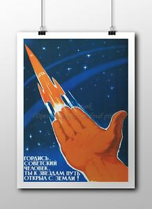 """Soviet Russian Space Propaganda Poster Print THE WAY IS OPEN! 18x24"""" #SP021"""