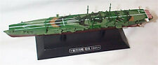 Chitose 1944 Japanese Aircraft Carrier on Display Plinth 1:1100 new eaglemoss