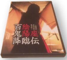 Onmyoza 陰陽座 - HYAKKI KORINDEN 百鬼降臨伝 (DVD Version) - Japan Metal Onmyo-za