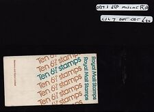 ERROR MISCUT cylinder 7dot folded booklet 1976 65p  FC1a  cat £40 DB7