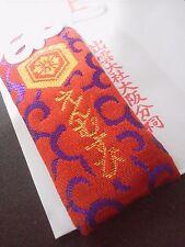 JAPANESE OMAMORI Amulet Good luck charm IZUMO TAISHA Shrine in OSAKA Marriage
