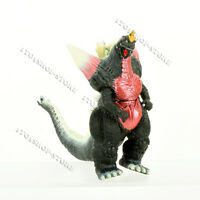 "Space Godzilla Movie King of the Monster Silver Spaced Godzilla 7"" Action Figure"
