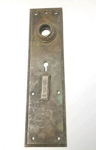 "Antique Bronze Door Knob Back Plate Security Double Skeleton 9 3/8"" x 2 1/2"""