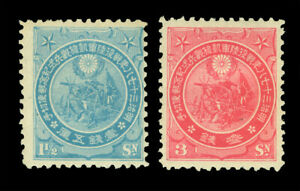 JAPAN 1906 RUSSO-JAPANESE WAR Military Review Sk# C9-10 (Sc 111-112)  mint MH