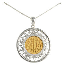 Sterling Silver Large Round Allah Gold Plated Necklace