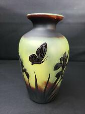 La Rochere French Cameo Art Glass Vase Butterfly