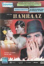 Hamraaz - Sunil Dutt , Raaj Kumar , Vimmi  [Dvd]  1st Edition shemaroo Released