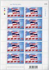 THAILAND STAMP 2017 THE CENTENNIAL OF THE THAI NATIONAL FLAG FULL SHETT