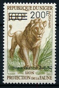 [P15201] Niger 1960 : Lions - Good Very Fine MNH Overprinted Stamp - $20