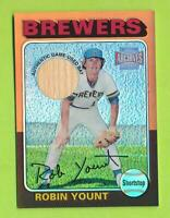 2001 Topps Archives Reserve Reprint Relic Bat - Robin Yount (ARR48) Brewers