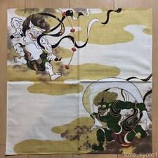 F/S Japanese Furoshiki Wrapping Cloth Fujin Raijin Wind and Thunder god Kyoto