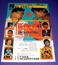 FMW Wrestling Poster The Grudge Atsushi Onita vs. Masaji Aoyagi (1990s) 17 x 24