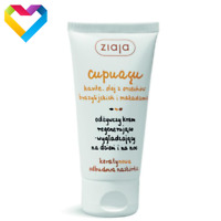 ZIAJA CUPUACU NOURISHING FACE CREAM FOR DAY AND NIGHT SMOOTHING 50ml 00716