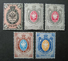 Russia 1875-1879 #26-30 MH OG Russian Imperial Empire Coat of Arms Set $219.00!!
