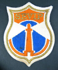 Ecusson brodé ♦ (patch/crest embroidered) ♦ SOCIETE DE SURVEILLANCE SEVIP