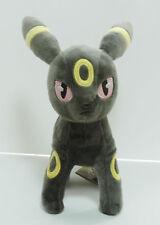 BANPRESTO Pokemon Plush Doll I LOVE EIEVUI Series Umbreon (Blacky) 25cm 37399
