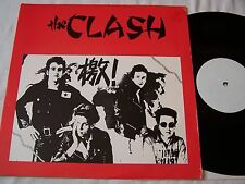 THE CLASH - RED CHINA ~  A FASHION MALL PRODUCTION  11 TRACK   ~ EX