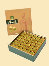 Kol Wa Shkor 1 KG Arabic Syrian sweets 2.2 Lbs pistachios Al Sultan