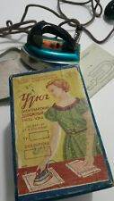 VINTAGE TRAVEL IRON ELECTRIC METAL TOY ORIG.BOX AND MANUAL USSR CCCP SOVIET ERA