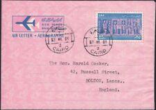 EGYPT, 1966. Air Letter H&G 8, Cairo - Bolton, UK