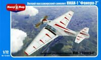 "MikroMir 72-004  Light passenger aircraft NIAI-1 ""Fanera-2"" 1/72 Scale Model Kit"