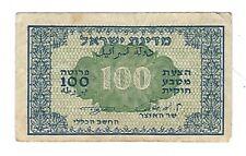 Israel - One Hundred (100) Cents (Prutah), 1952