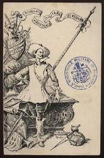 cartolina militare SCUOLA MAGISTRALE MILITARE DI SCHERMA