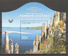 Russia 2015,Souvenir Sheet,Natural Park,Lena Pillars,Unesco World Heritage,Mnh*