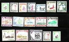 RHODESIA & NYASALANDSc 158-71+PERF VAR. NH. GREAT SET of 1959