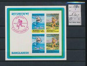 LN72848 Bangladesh 1974 UPU anniversary imperf sheet MNH cv 60 EUR