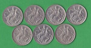 GRECE .7 x 20 DRH .1973.