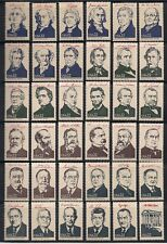 U.S. PRESIDENTS - COMPLETE SET OF 36 U.S. STAMPS - MINT CONDITION - 2216-2219