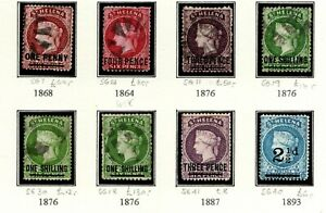 """St Helena 1856-93 """"Small Projection Plate Flaws"""" (8) MM & Used SG Cat £342.00+"""