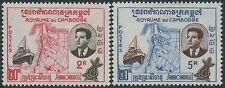 CAMBODGE N°84A/85A*  (erreur) Port de Sihanoukville 1960,  CAMBODIA 76a 78a MH