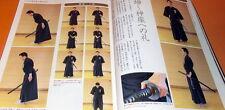 The Bible of IAIDO Vol.1 book Japanese martial art japan katana samurai #0397