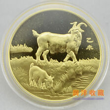 2015 China Lunar Zodiac Year of the Sheep Coin Medal Fine Copper ShenYang Mint