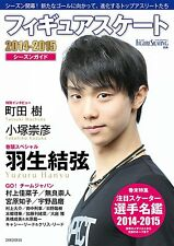 Figure Skating 2014-2015 Season Guide Book : Latest Player Directory Japanese
