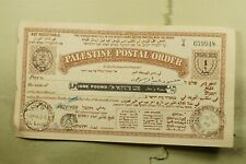 DR WHO 1946 PALESTINE POSTAL ORDER DOCUMENT WITH REVENUE  f26005