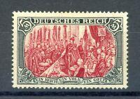 Deutsches Reich MiNr. 81 Ab nachgummiert/ regummed geprüft Jäschke (U837