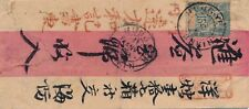 Lettre locale Hung Yen Tonkin 15c Type Groupe Indochina Cover