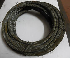 METAL WIRE TOW ROPE  ( VAT INCLUDED )