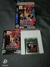 NINTENDO GAMEBOY JAP (GB JAP): YU-GI-OH! Scatolo no pokemon no kid Dracula