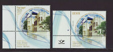 Israel 2018 MNH - Joint Issue Estonia - Israel - Estonian and Israel stamps