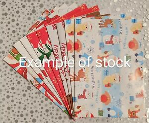 Assorted Wrap it Up 10 sheets of Christmas Wrapping paper. 2 each of 5 designs.