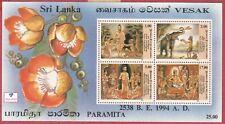 VESAK - 1994 Stamp Souvenir sheet - Sri Lanka, Ceylon