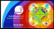 Qatar 2005 ** Bl.48 Kinder Children Fernsehen Jazeera TV