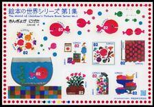 Japan 2017 Bilderbuch für Kinder Goldfisch Blumen Kleinbogen Postfrisch MNH