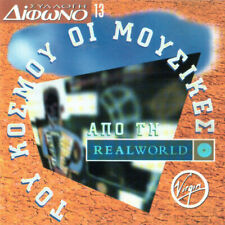 Real World Presents Music Of The World - Various  / CD GREECE Promo NM 1996